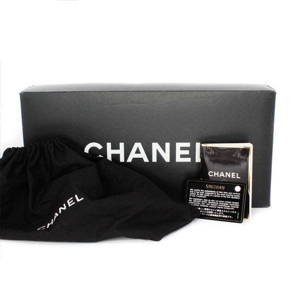 chanel accessories for vintage clutch